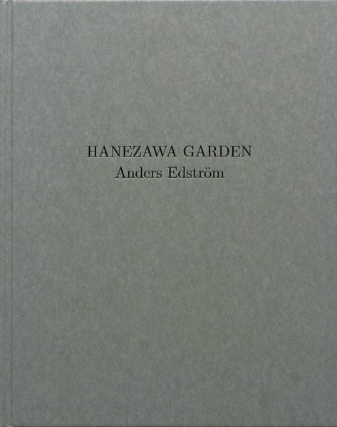 edstrom hanezawa cover
